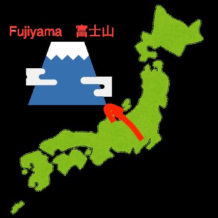 NihonCizu Fujiyama
