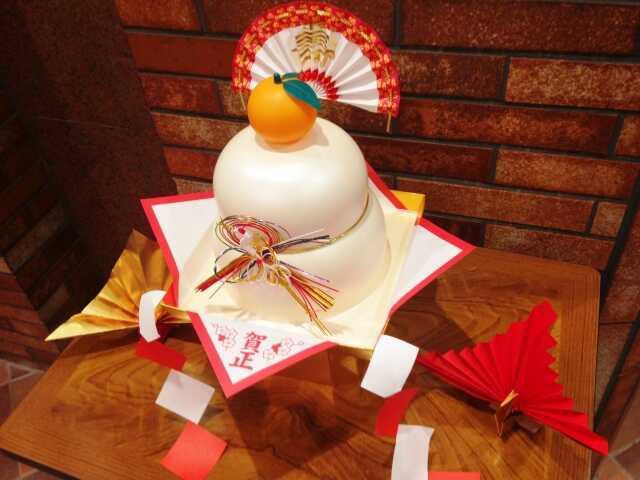 Mochi Jepang kagamimochi