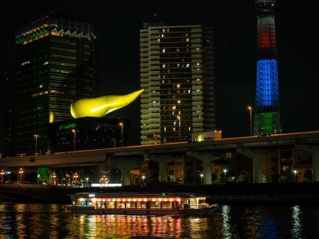 wisata diTokyo屋形船
