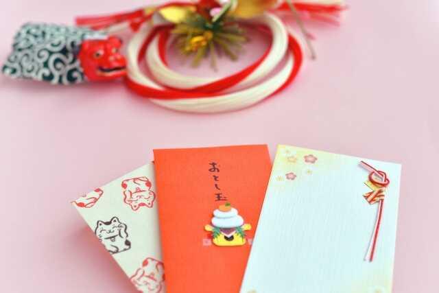 Tahun baru di Jepang! otoshidama