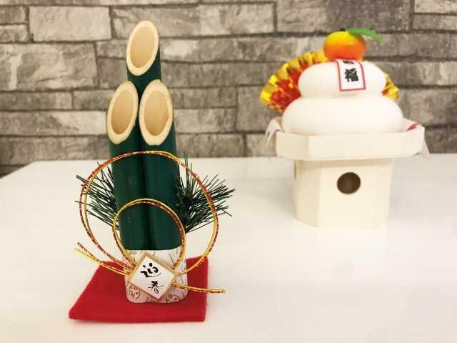 Tahun baru di Jepang! dekorasi