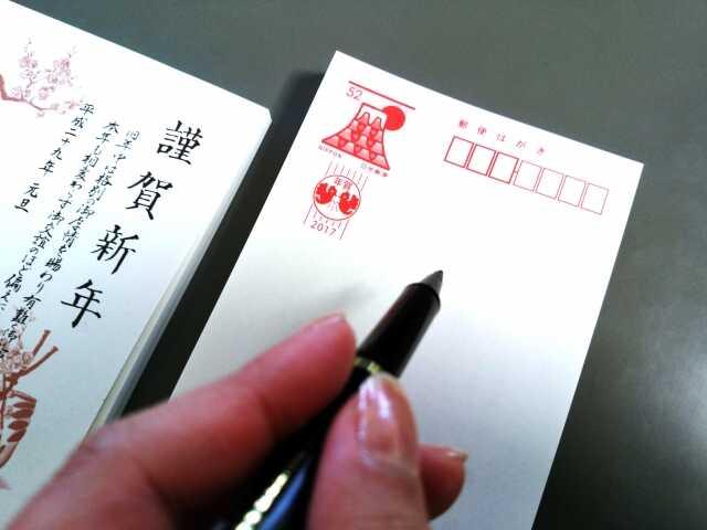 tahun baru di Jepang ! buat kartu tahun baru