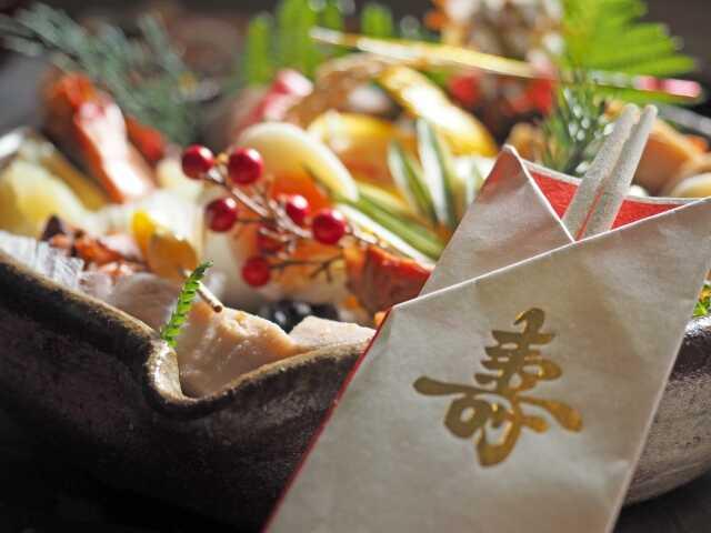tahun baru di Jepang! kartu tahun baru