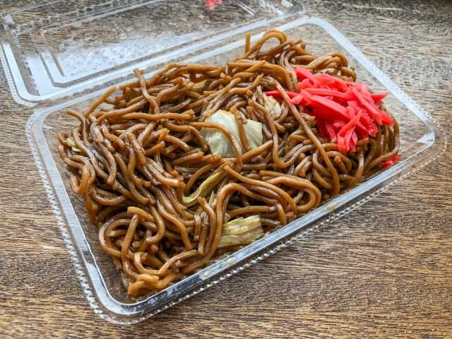 OTW street food Yakisoba