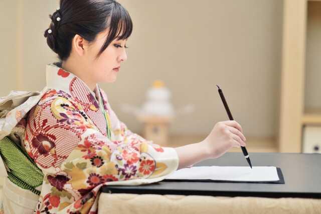 Tulis Jepang Syuji