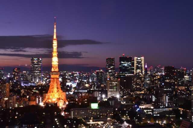 Wsata di Tokyo dgn Gratis!