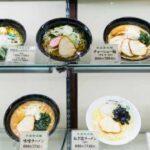chontoh makanan ramen