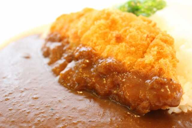 Katsu kare Wasyoku makanan jepang